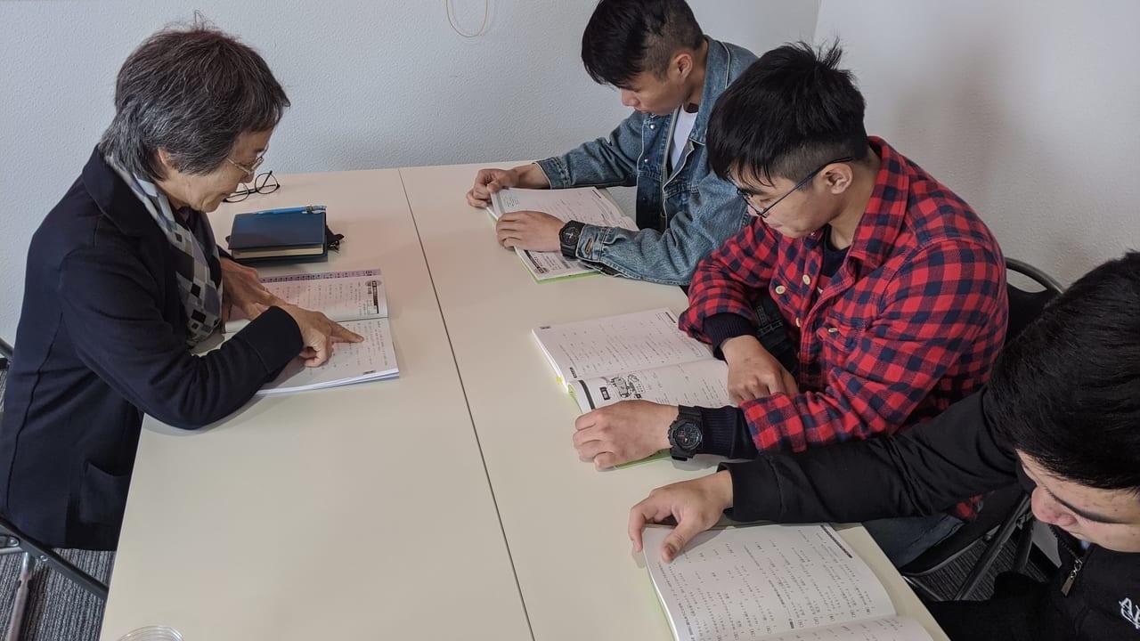 日本語教室ヒスカル